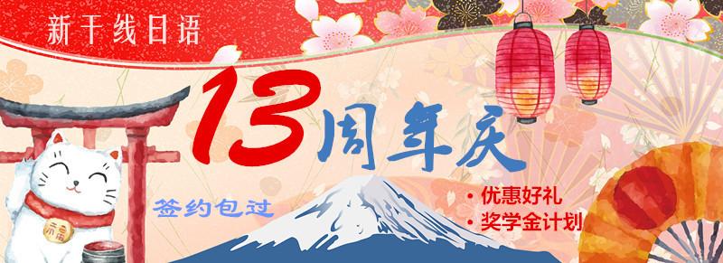 千库网_日式和风手绘.jpg