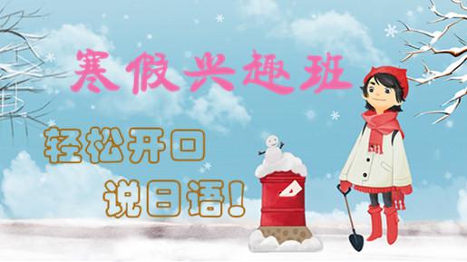 千库网_12月你好清新邮筒女孩海报_背景编号5775124_副本.jpg