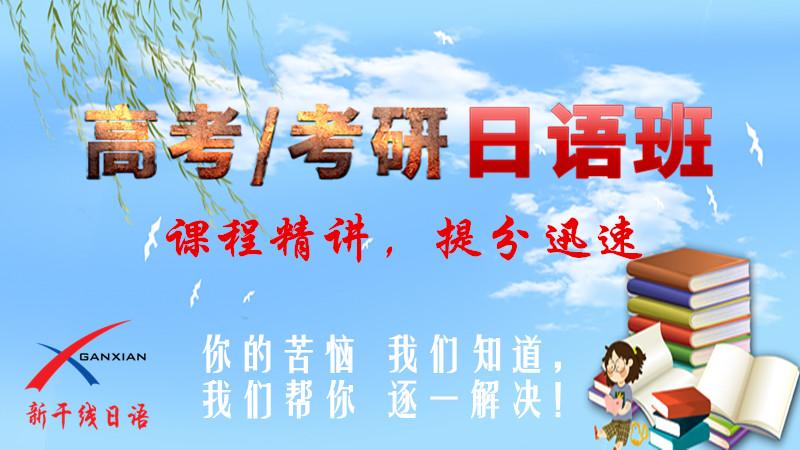 千库网_简约创意阅读读书banner_背景编号5583527_副本.jpg